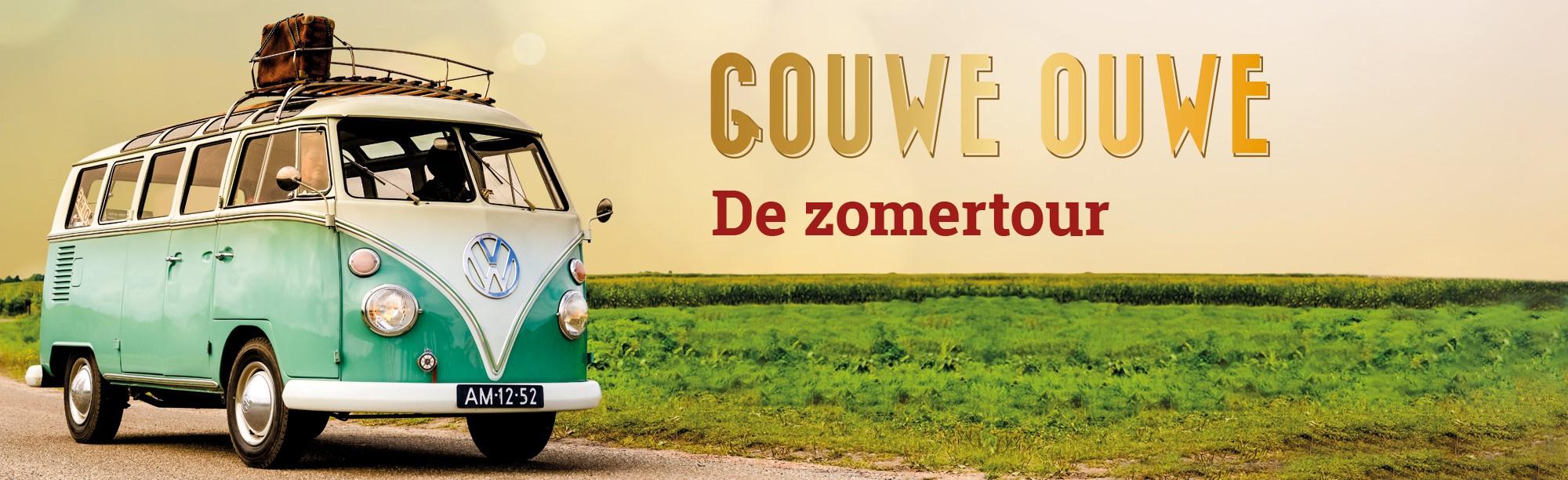 Zomertour_Gouwe_Ouwe